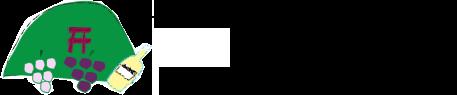 ぶどうの本場山梨県勝沼の天野ぶどう園から畑の様子や家の様子をアップしています。 logo
